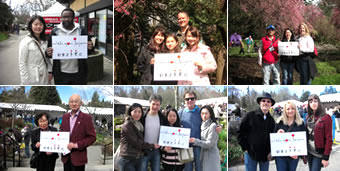 "324 photos of over 1,000 people holding the ""With You Japan"" sign"